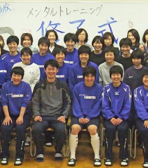 名古屋商業高等学校 バレーボール部