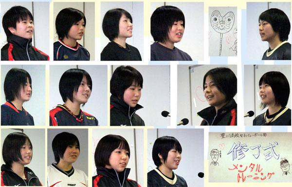 2015102豊川高等学校 女子バレーボール部