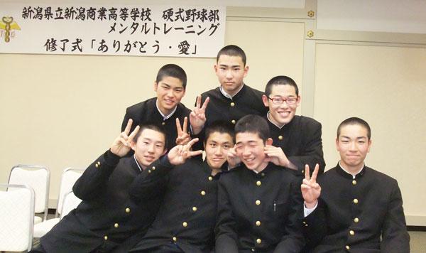 2015106新潟商業高校 硬式野球部