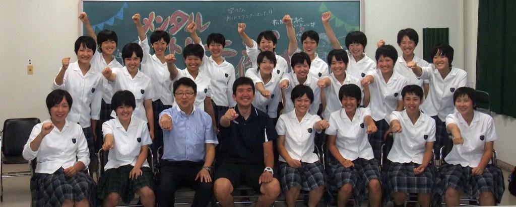 2015101_松坂高等学校 バレーボール部