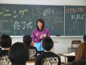 熱田高等学校 女子バスケットボール部