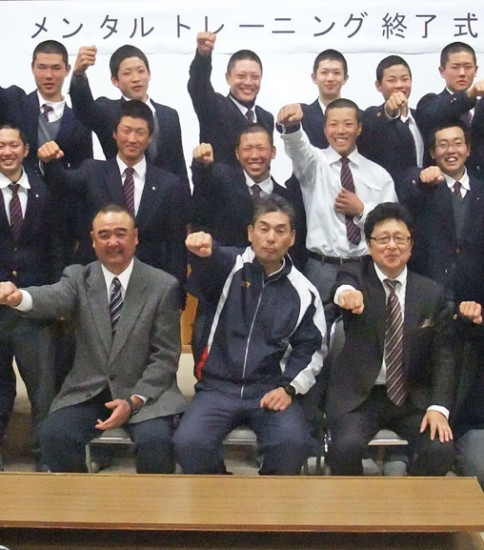 東岡山工業高校 硬式野球部