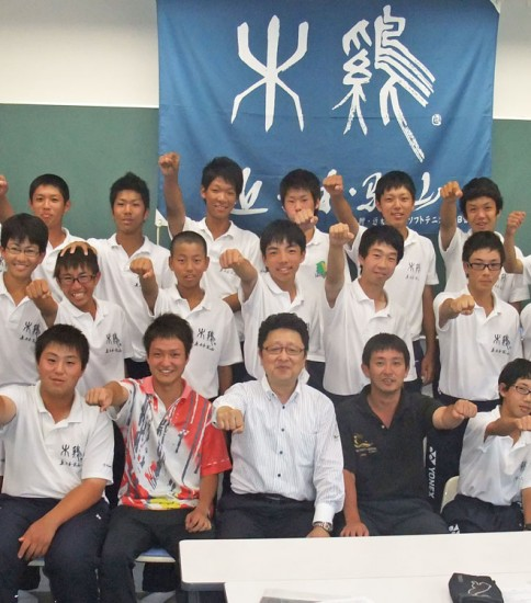 近畿大学附属和歌山高等学校 ・中学校ソフトテニス部