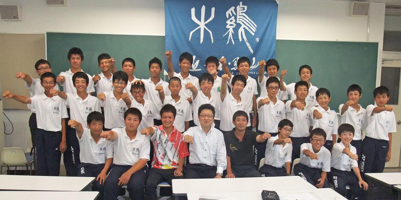 201207近畿大学附属和歌山高中ソフトテニス部