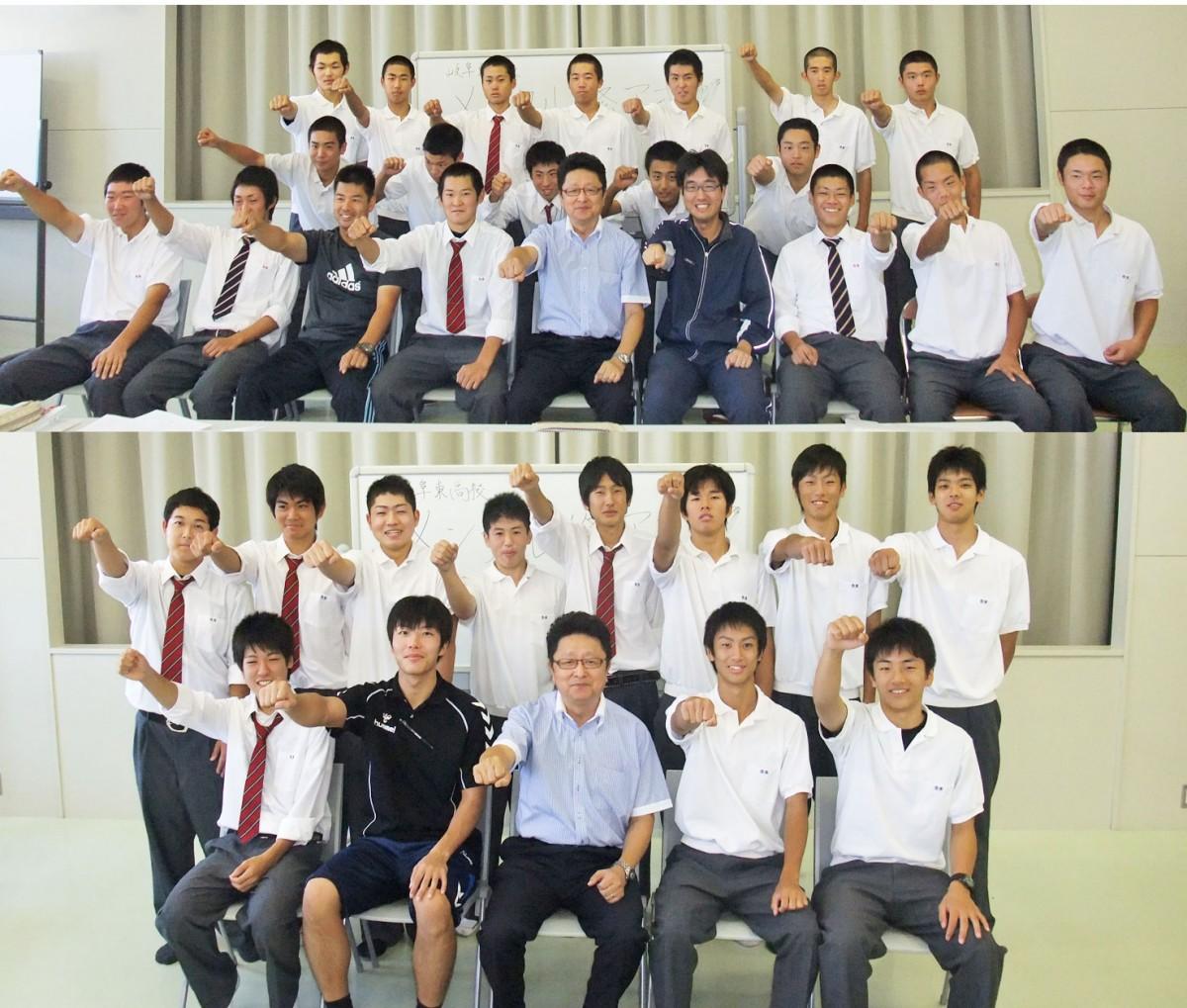 岐阜東高等学校 硬式野球部 ハンドボール部