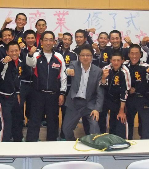 仙台商業高校 硬式野球部