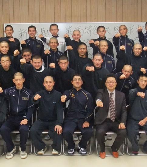 新潟県央工業高等学校 硬式野球部