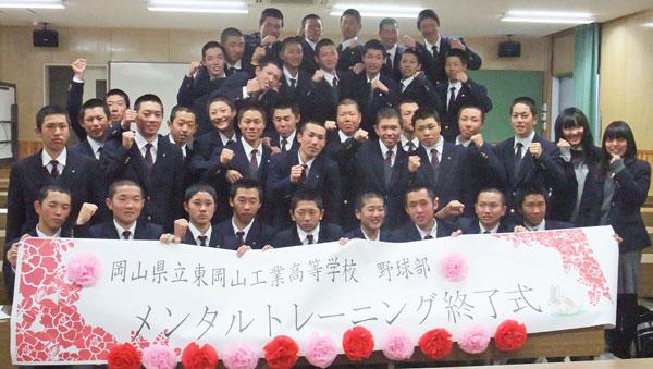 201302_higasio-bs11-11