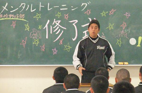 201305_大分東明高等学校 硬式野球部