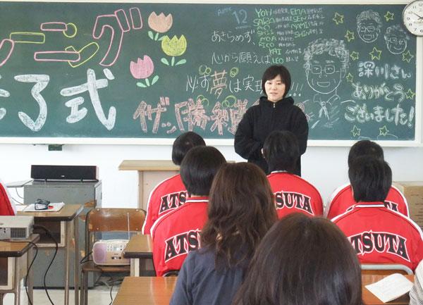 201306_熱田高等学校 女子バスケットボール部