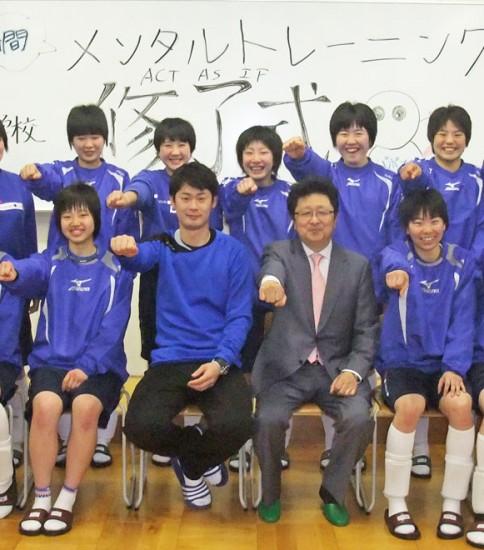 市立名古屋商業高等学校 バレーボール部