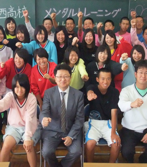 甲西高等学校 ソフトテニス部