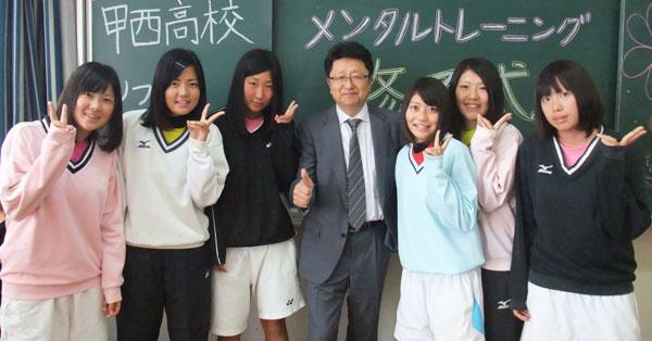 201308_甲西高等学校 ソフトテニス部