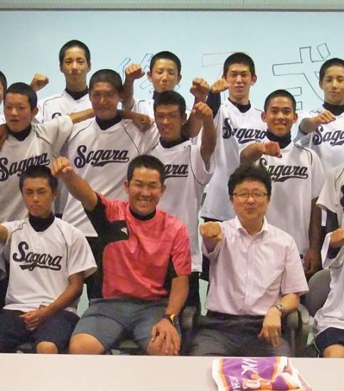 相良高等学校 硬式野球部