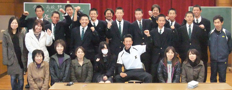 201312金谷高等学校 野球部