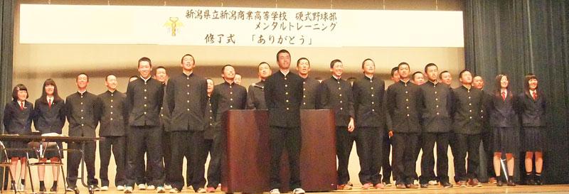 201406_新潟商業高等学校 硬式野球部