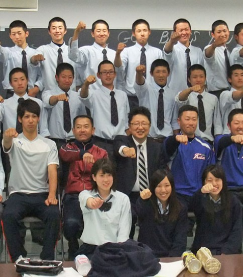 千葉敬愛高等学校 硬式野球部