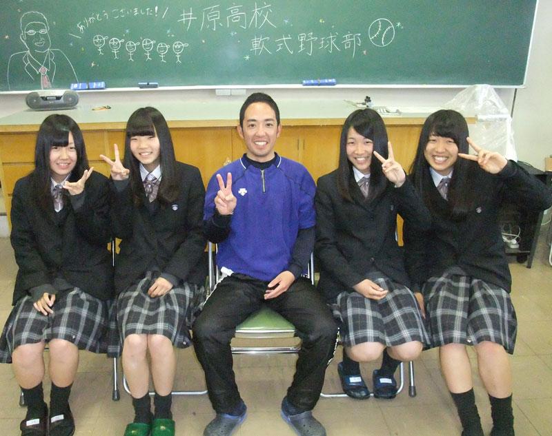 201408_井原高等学校 軟式野球部