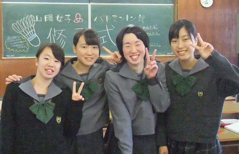 201410_山陽学園 山陽女子中学校高等学校