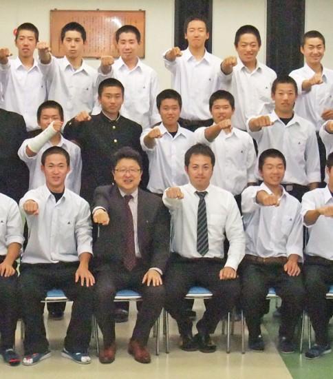 鯖江高等学校 硬式野球部
