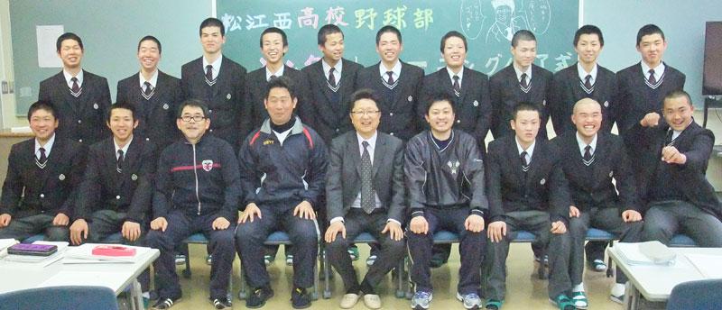 20145_松江西高等学校 硬式野球部