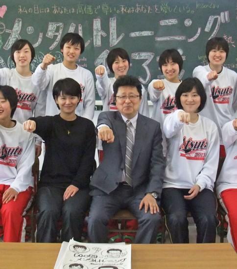 熱田高等学校 バスケットボール部