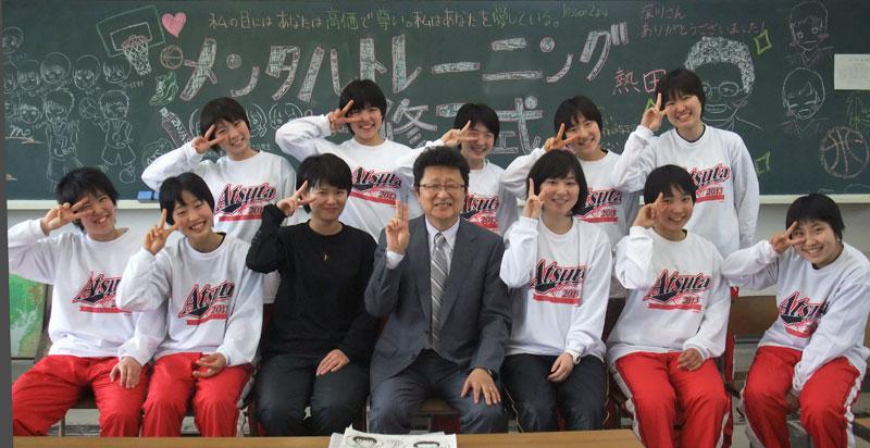 20146_熱田高等学校 バスケットボール部