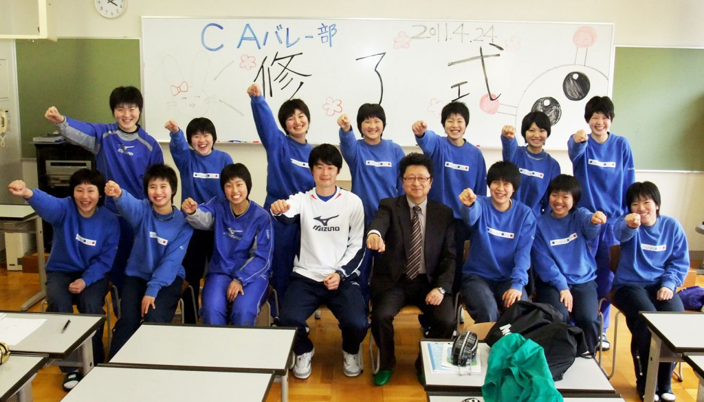 201107名古屋商業高校バレーボール部