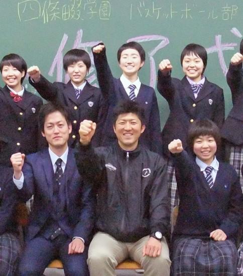 四條畷学園高等学校 バスケットボール部