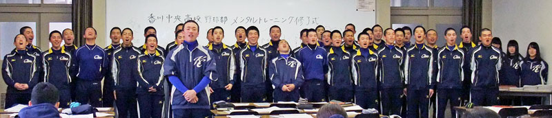 香川中央高等学校 野球部<