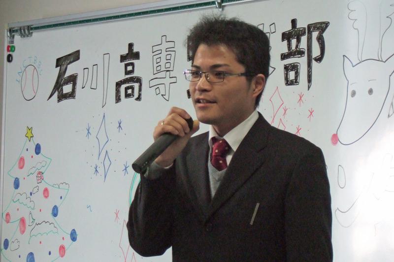 201001 石川工業高等専門学校 硬式野球部