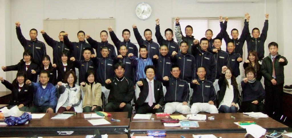 201006 丹原高等学校硬式野球部