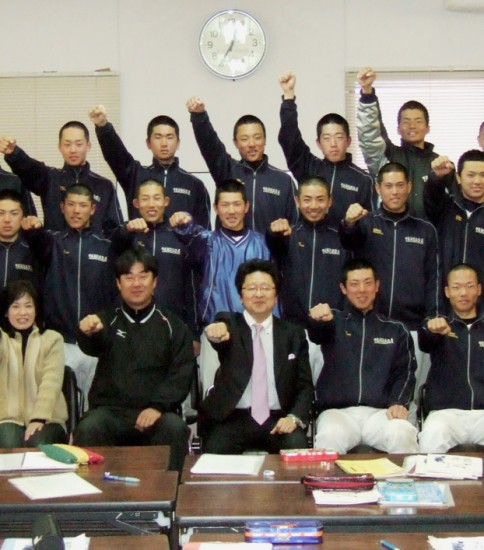 丹原高等学校 硬式野球部