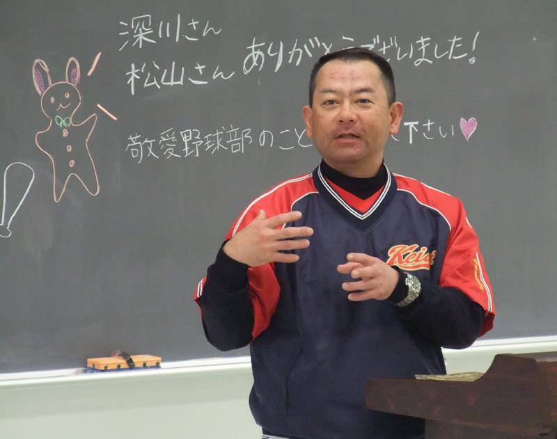 201006 千葉敬愛高等学校 硬式野球部