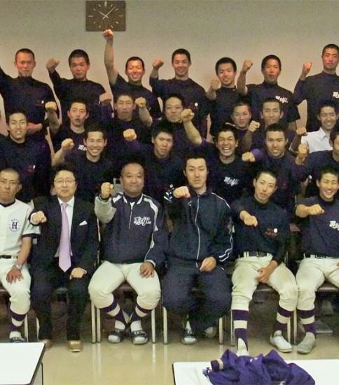明大中野八王子高等学校硬式野球部