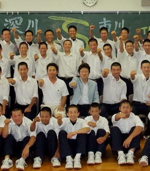 藤代紫水高等学校 硬式野球部