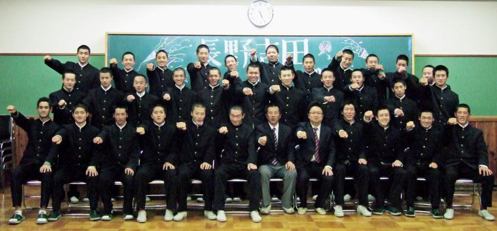 201012_長野吉田高等学校 硬式野球部