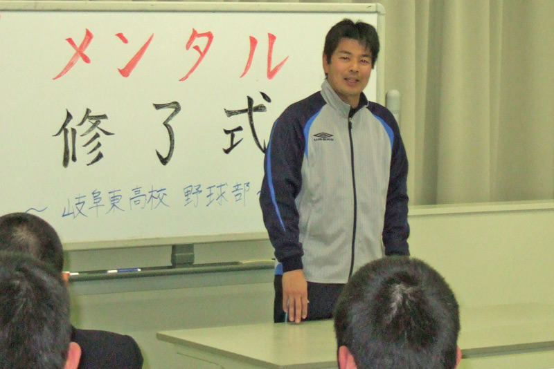 201103_岐阜東高校硬式野球部