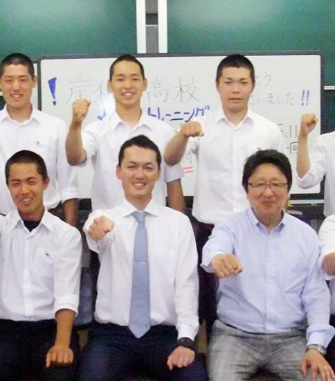 岸和田高等学校 硬式野球部