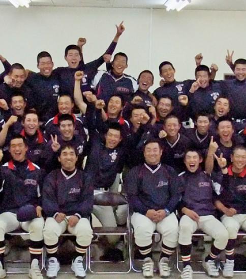 姫路工業高等学校 野球部
