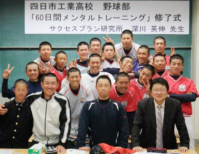 200905 四日市工業高校 硬式野球部