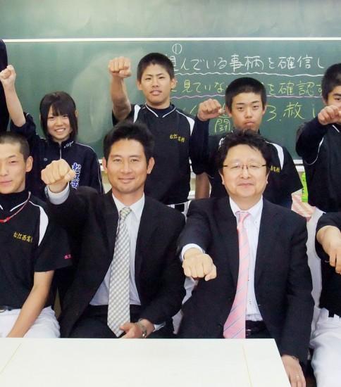松江西高校 硬式野球部