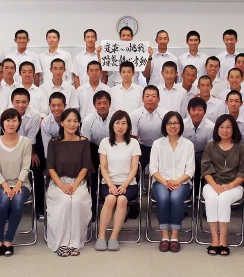 岐阜高等学校 硬式野球部 2016年度