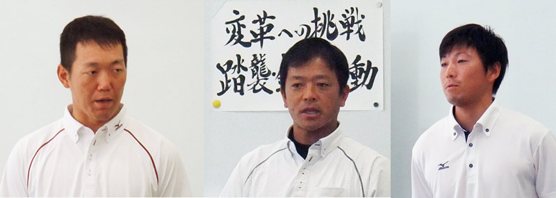 2016 岐阜高等学校 硬式野球部
