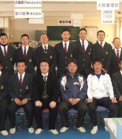 松陽高校 硬式野球部 2008年度
