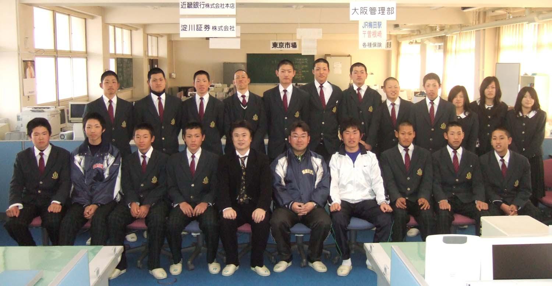 メントレ:松陽高校 硬式野球部 2008