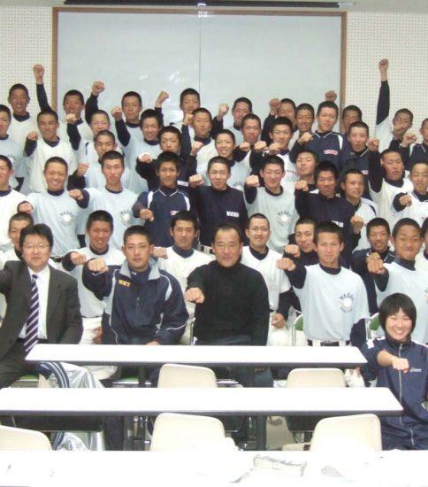 県立和歌山商業高校 硬式野球部 2008年度