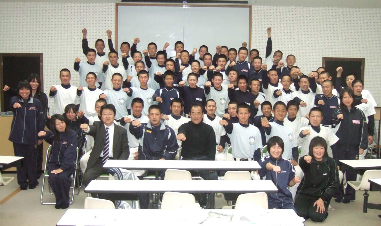 県立和歌山商業高校 硬式野球部 2008