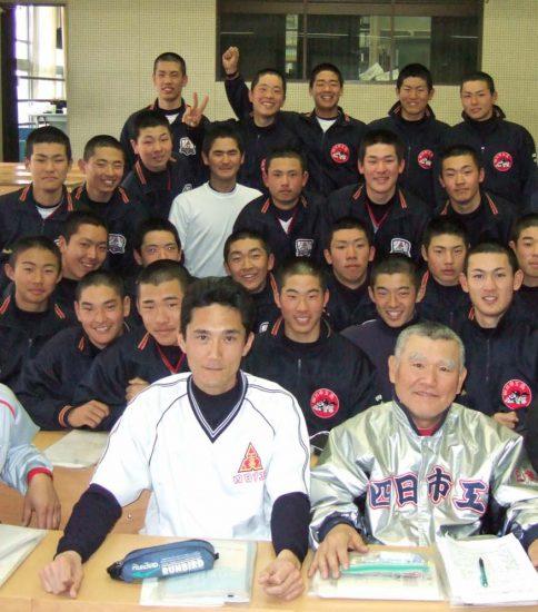 四日市工業高校 硬式野球部 2008年度