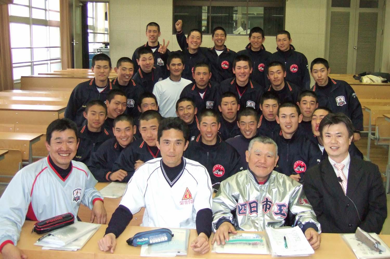 メントレ:四日市工業高校 硬式野球部 2008